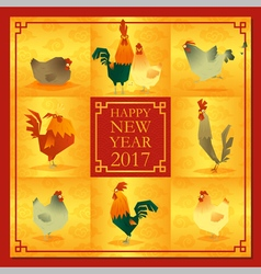 Happy new year 2017 card with chicken 2 vector image
