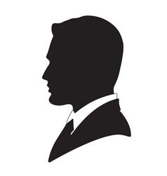 Businessman avatar profile picture vector