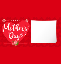 happy mothers day rose flower and hearts red card vector image