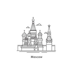 moscow city logo isolated on white background vector image vector image