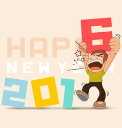 Funny 2016 New Years vector image