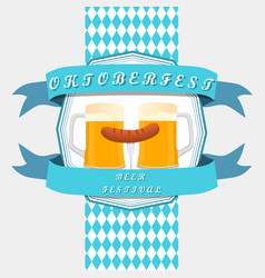 The set oktoberfest vector