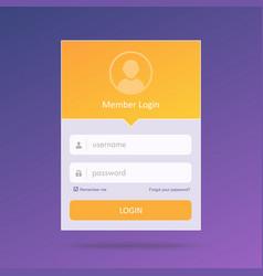 login form design vector image