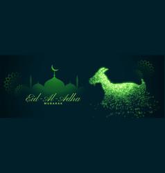 Eid al adha bakrid festival green banner design vector