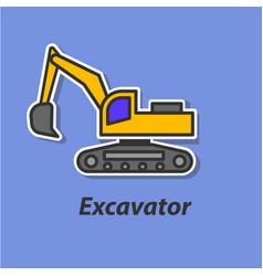 Excavator color flat icon vector