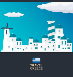 Poster travel to greece skyline acropolis vector