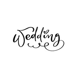 wedding lettering text with heart on white vector image