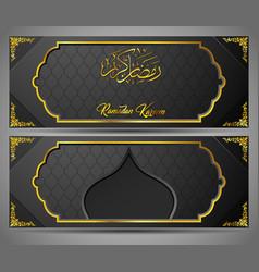 ramadan kareem islamic banner vector image