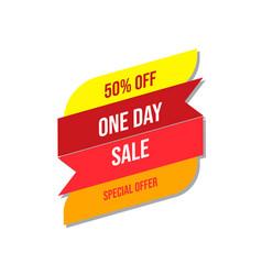 Sale special offer banner template design vector