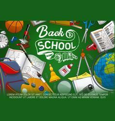 1 september study start back to school stationery vector
