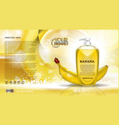digital yellow shower gel cosmetic vector image