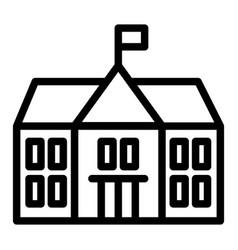 School line icon building vector