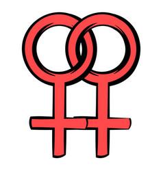 two female gender symbols icon icon cartoon vector image