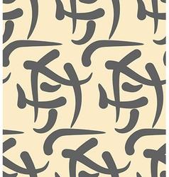 Hieroglyphs abstract seamless pattern Ancient vector image