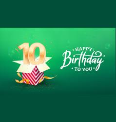 10 years anniversary banner template ten vector