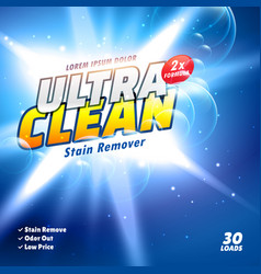 Detergent and cleaning product packaging design in vector