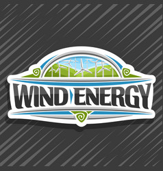 Logo for wind energy vector