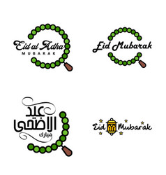 Pack 4 decorative arabic calligraphy ornaments vector