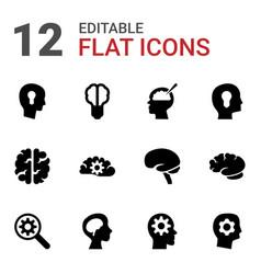 12 brain icons vector