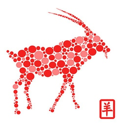Chinese goat Year with red Dots vector image