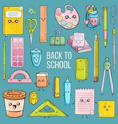 set school supplies in kawai style on blue vector image