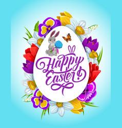 easter holiday egg shaped frame flower wreath vector image