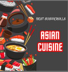 Poster for japanese sushi food restaurant vector