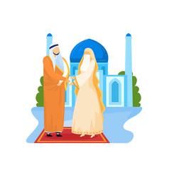 wedding muslim man islamic happy groom girl vector image