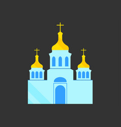 Church with domes flat style christian orthodox vector