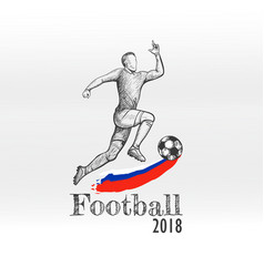 world cup soccer logo vector image