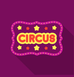 circus banner icon in flat style isolated on white vector image
