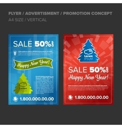 New Year Discount vector image