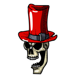 cartoon image of laughing skull in top hat vector image