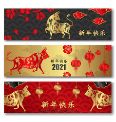 chinese new year 2021 ox set oriental vector image