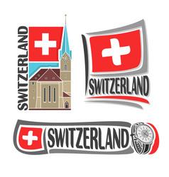 Logo for switzerland vector