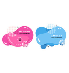 plasma concept mosaic amoeba design vector image