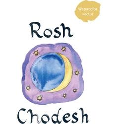 Rosh chodesh vector