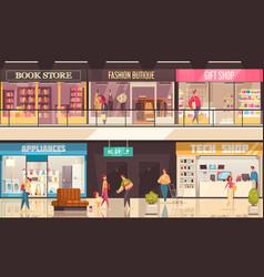 Shopping mall vector