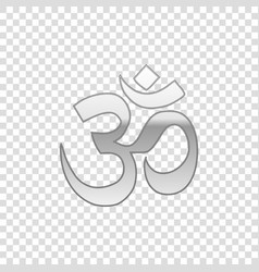 silver om or aum indian sacred sound isolated vector image