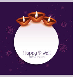 stylish diwali background with text space vector image