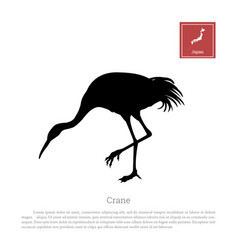 black silhouette of a japanese crane vector image vector image