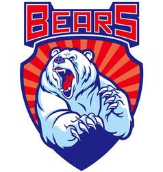 roaring polar bear mascot vector image