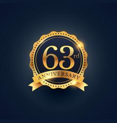 63rd anniversary celebration badge label in vector