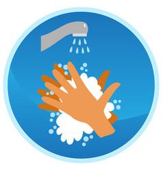 Hand washing mandatory sign vector