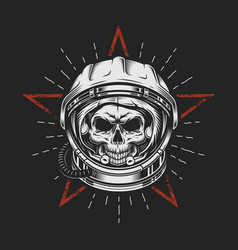 Skull in space helmet vector
