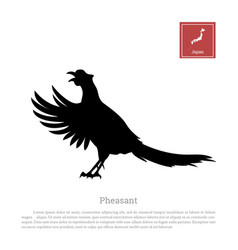 black silhouette of a japanese green pheasant vector image vector image