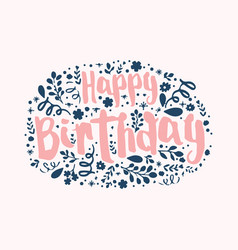 decoration letter happy birthday vector image