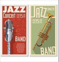 Jazz concert banner vector