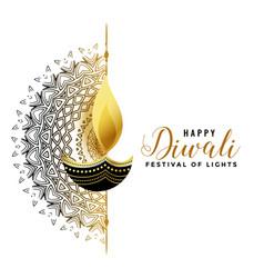 White diwali background with golden diya design vector