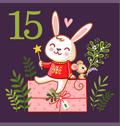 Cute smiling rabbit sits on a box with a gift vector